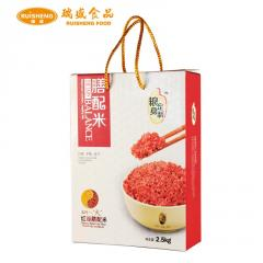 Food Match Red Sorghum