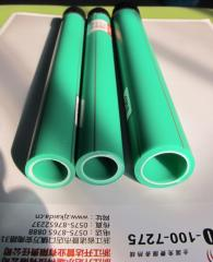 Polypropylene pipes for hot water
