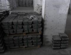 Antimony ingots 99.9%