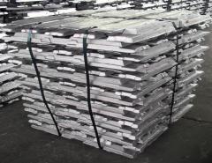 Primary aluminum ingots
