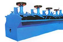 Mechanical Agitating Aeration Flotation Machine With Auto Air Suction