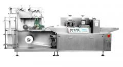 Selling VPD258-I Full Automatic Three-side Sealing