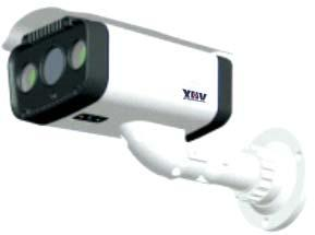 JN6006W Outdoor use IP camera