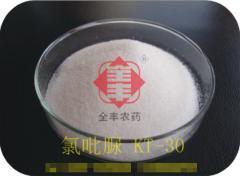 Forchlorfenuron 0.1% aqueous solution