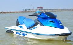 Motorla kayaklar
