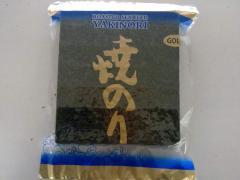 Sushi nori/roasted seaweed