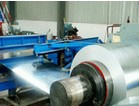Hot galvanized steel coil(zinc coated)