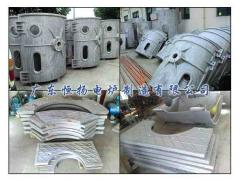 Speedy melting iron/steel/aluminum/copper