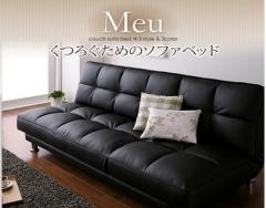 2013 modern sofa bed living room sofa furniture