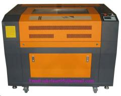 Laser processing equipment