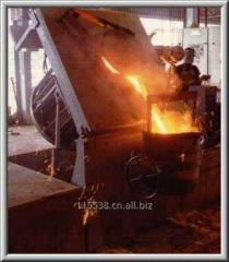 Aluminum scrap melting furnace