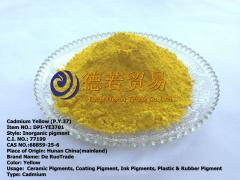 Cadmium Yellow Pigment (P.Y.37)