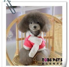 Mona Dog Cute Dog Clothing