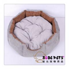 Kay Dog Bed