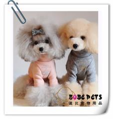 Jennifer Dog Clothing