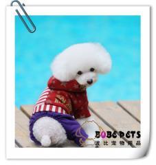 Doreen Dog Clothes