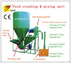 Vertical type chicken feed hammer mill and mixer
