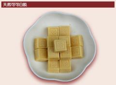 Cocoa oil