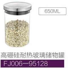 Borocillate glass storage container FJ006-95128