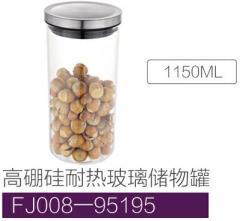 Borocillate glass storage container FJ008-95195