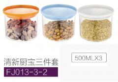 Borocillate glass container set FJ013-3-2