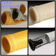 Non woven needle felt  dust filter bag