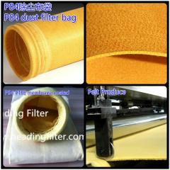 P84无纺布针刺毡耐高温除尘布袋除尘器滤袋
