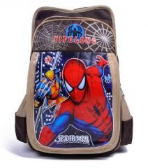 Backpack Children 6332