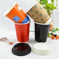 Paper coffee cups, hot drink paper cups