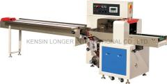 Pillow bags packing machine/food packing