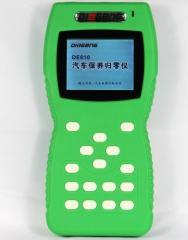 Portable diagnostic system