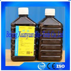 Means antiseptic and disinfected disinfect D08
