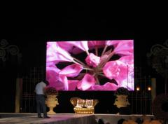P75mm Soft LED Display (P75)