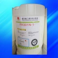 Teflon non-stick coatings and anti-adhesive