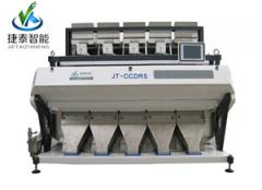 Agricultural products melon seeds color sorter