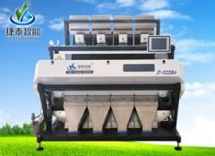 Agricultural equipment coffee bean color sorter
