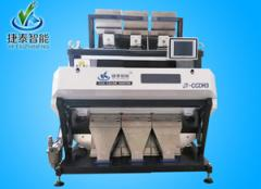 Grains Hefei made color sorter machine for rice,