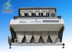 American Microchip colour sorter machine for