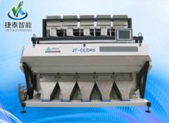 CCD camera 2048 pixes color sorter machinery from