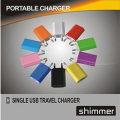 Travel charger13