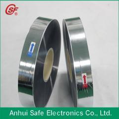 Metallized polyethylene film
