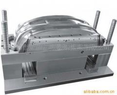 供应专业汽车配件保险杠模具厂家直供 来样定做模具