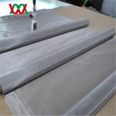 Woven mesh materials stainless steel wire mesh 304