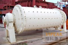 Ball mill with high capacity and low energy...