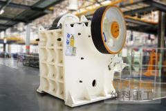 Strong jaw crusher with energy-efficient and...