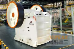 Jaw crusher with high capacity energy...