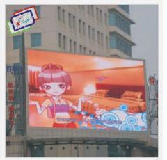 P16 Full Color LED Display Screen