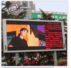 P20 Full Color LED Display Screen