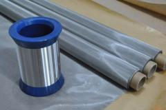 Filter wire gauze
