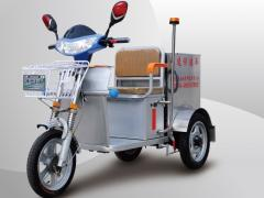 Electric trike - 3 wheel trailer with plastic